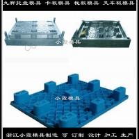 PE托板模具 制造商