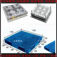 塑胶卡板模具 塑料模具
