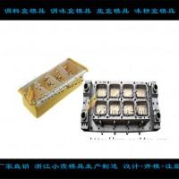 PP调味盒塑料模具PP多功能调味盒塑料模具生产制造