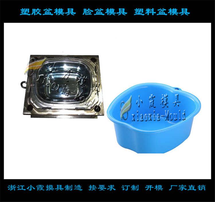 PP盆塑胶模具PP家用洗脸盆塑胶模具加工