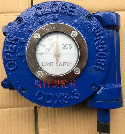 QDX3-3蜗轮蜗杆阀门减速箱 蜗轮蝶阀开关执行器