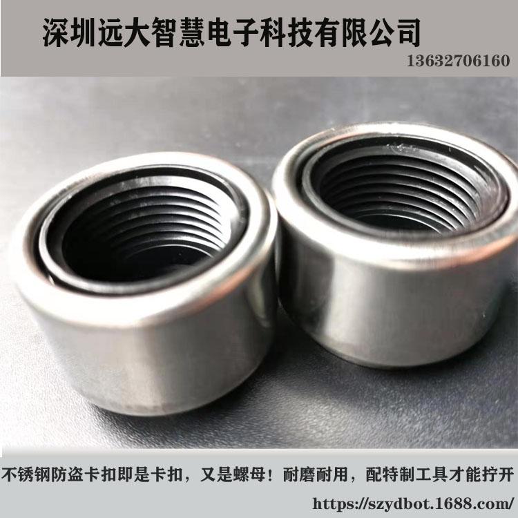 智能水表配件采用铜接头还是防拆接头哪个好?