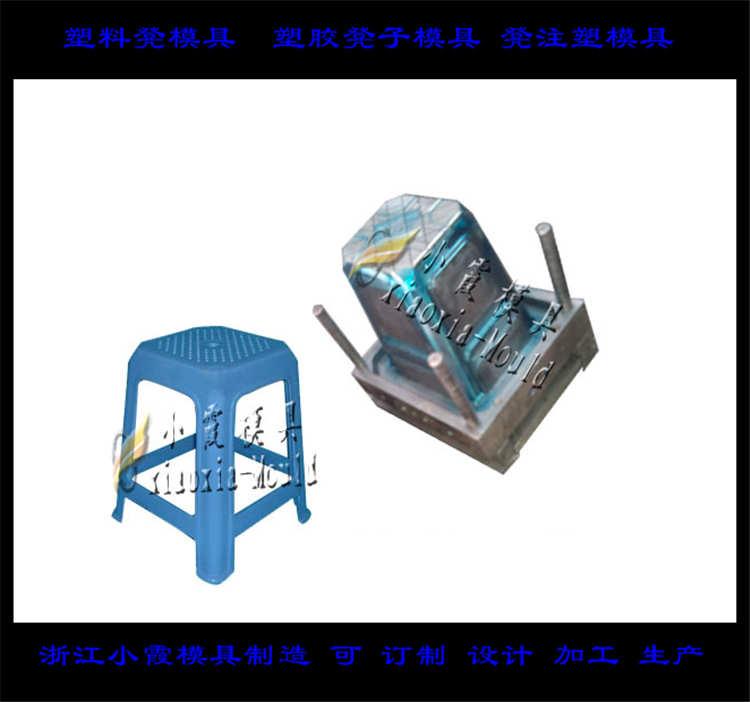 加工订制圆凳子塑料模具儿童圆凳子塑料模具