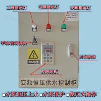 金田BH386供水水泵变频柜 楼层供水变频箱