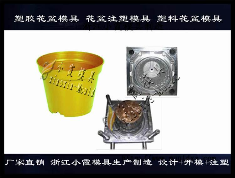 方形塑胶花盆模具,方形注塑花盆模具生产加工