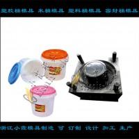 塑料面桶塑胶模具塑胶面桶塑胶模具