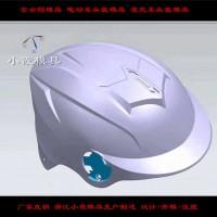 网红摩托车头盔塑料模具电瓶车头盔塑料模具