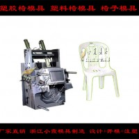 塑胶椅子模具公交车椅模具制作厂