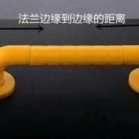厂家直销走廊扶手,卫生间扶手,输液轨道,吊杆