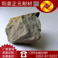山西阳泉 耐火原料 铝矾土 块料 各种等级生料