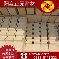 山西阳泉 正元耐材 厂家供应 铁炉用 耐火砖 保温砖