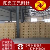 正元厂家山西标准耐火砖二级高铝砖耐火材料可订制