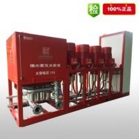 高压细水雾灭火系统XSW-BZ784/14-7X1 QX1
