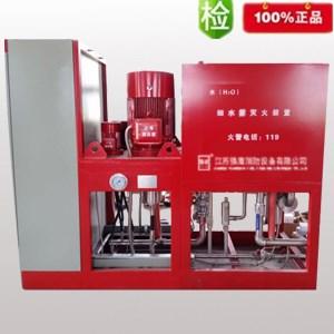 高压细水雾灭火系统XSW-BZ336/14-3X1 QX1