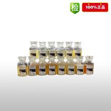 抗溶性成膜氟蛋白泡沫灭火剂FFFP/AR3%-FFFP/AR6%