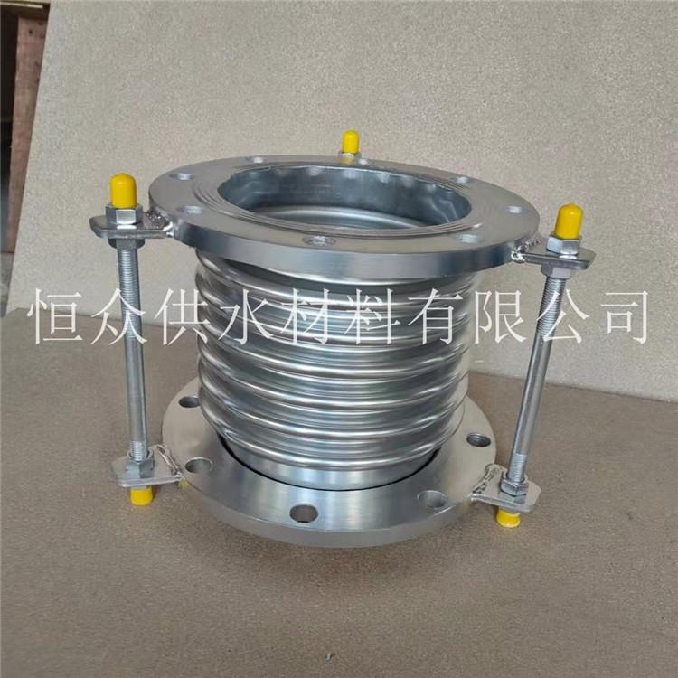 波纹补偿器  金属补偿器法兰碳钢 耐高温补偿器厂家现货直销