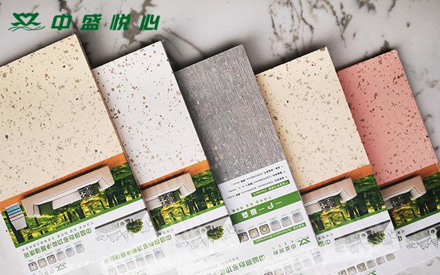 负氧离子生态蛭石墙板