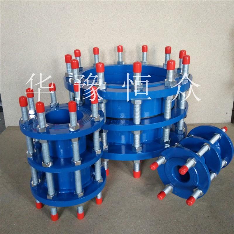 低价直销碳钢双法兰 单法兰传力接头 管道可拆卸式传力接头