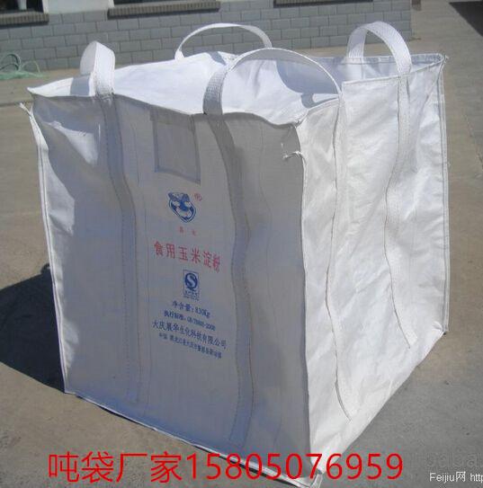 湖南沙土吨袋厂家 湖南食品级吨袋厂家
