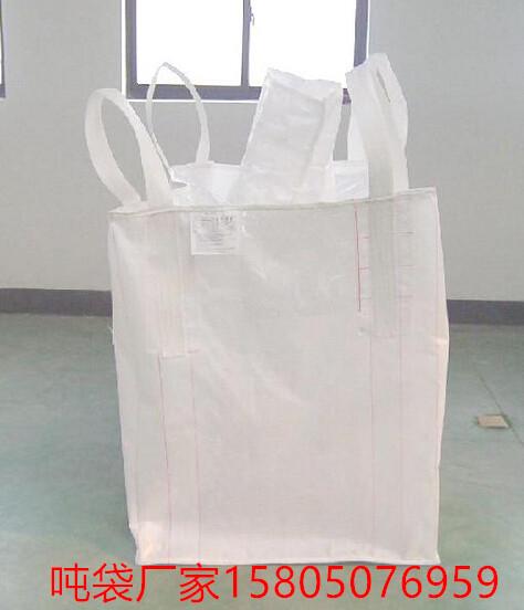 湖南塑料吨袋厂家 湖南垃圾吨袋