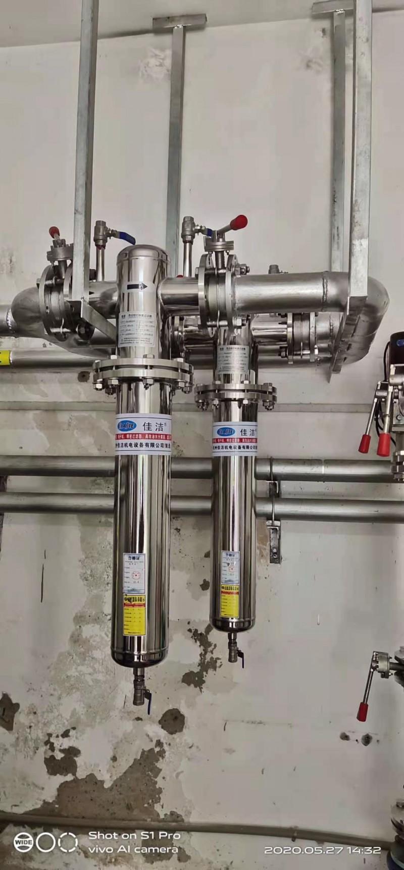 呼吸系统真空泵尾气排放的处理