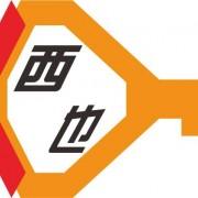 上海西也实业有限公司
