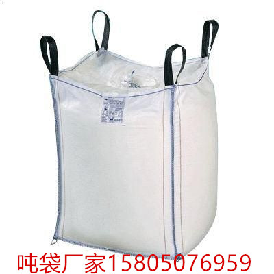 合肥工地桥梁预压袋 合肥运输吨袋厂家出售
