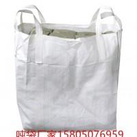 合肥塑料包装袋 合肥柔性集装吨袋