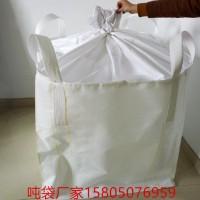 合肥铁矿粉吨袋 合肥建材垃圾吨袋