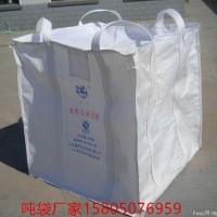 合肥装沙1.5吨厂家 合肥抗洪吨袋出售