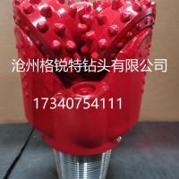 格锐特厂家长期供应优质 7 7/8三牙轮钻头