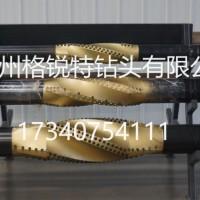 格锐特厂家长期供应优质PDC划眼器