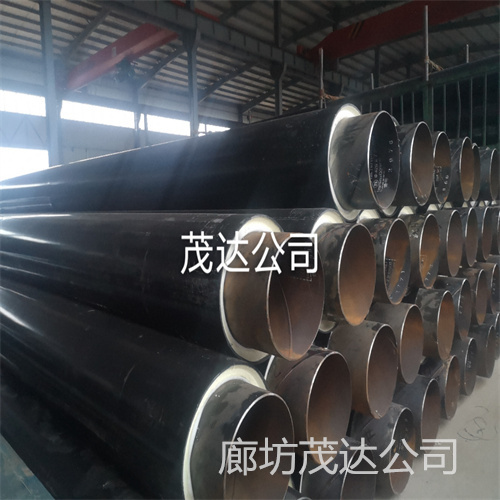 直埋式聚乙烯保温管