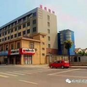 杭州亚成建材有限公司