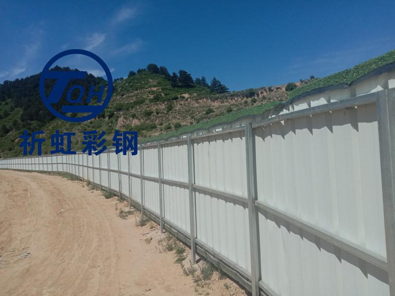 临汾尧都区马路护栏 刘村镇建筑工地围挡