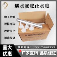 聚氨酯密封胶 单组份聚氨酯密封胶  可定制