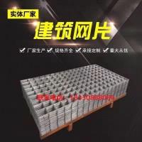 钢筋建筑网-地坪钢筋网-4mm建筑网片-厂家直销