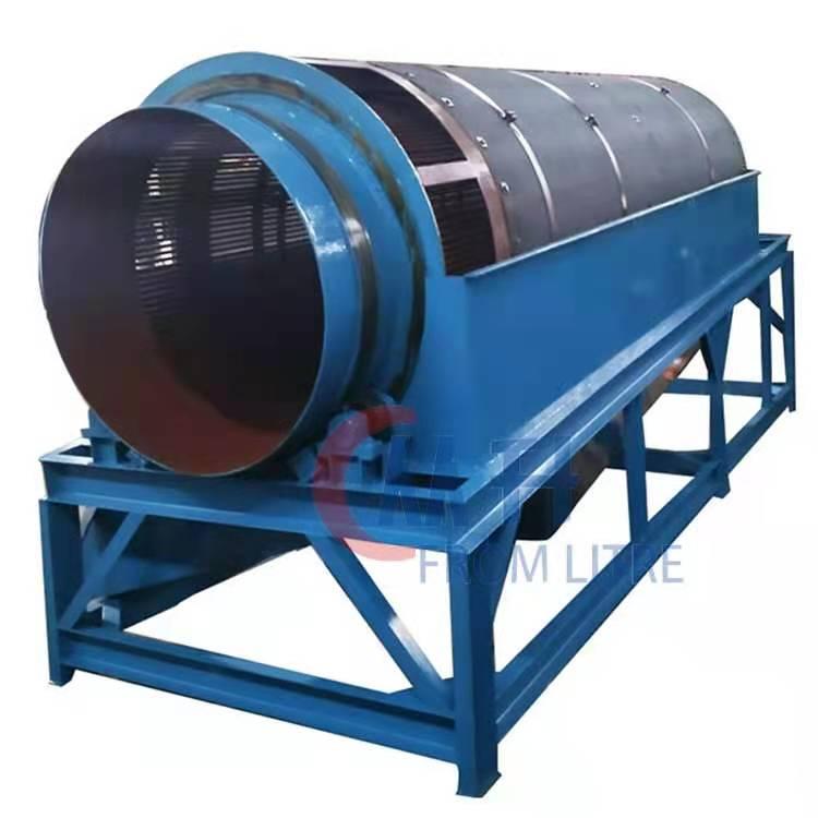 直供圆筒式滚动筛移动式无轴滚筒筛灰土渣砖分拣机垃圾分选设备