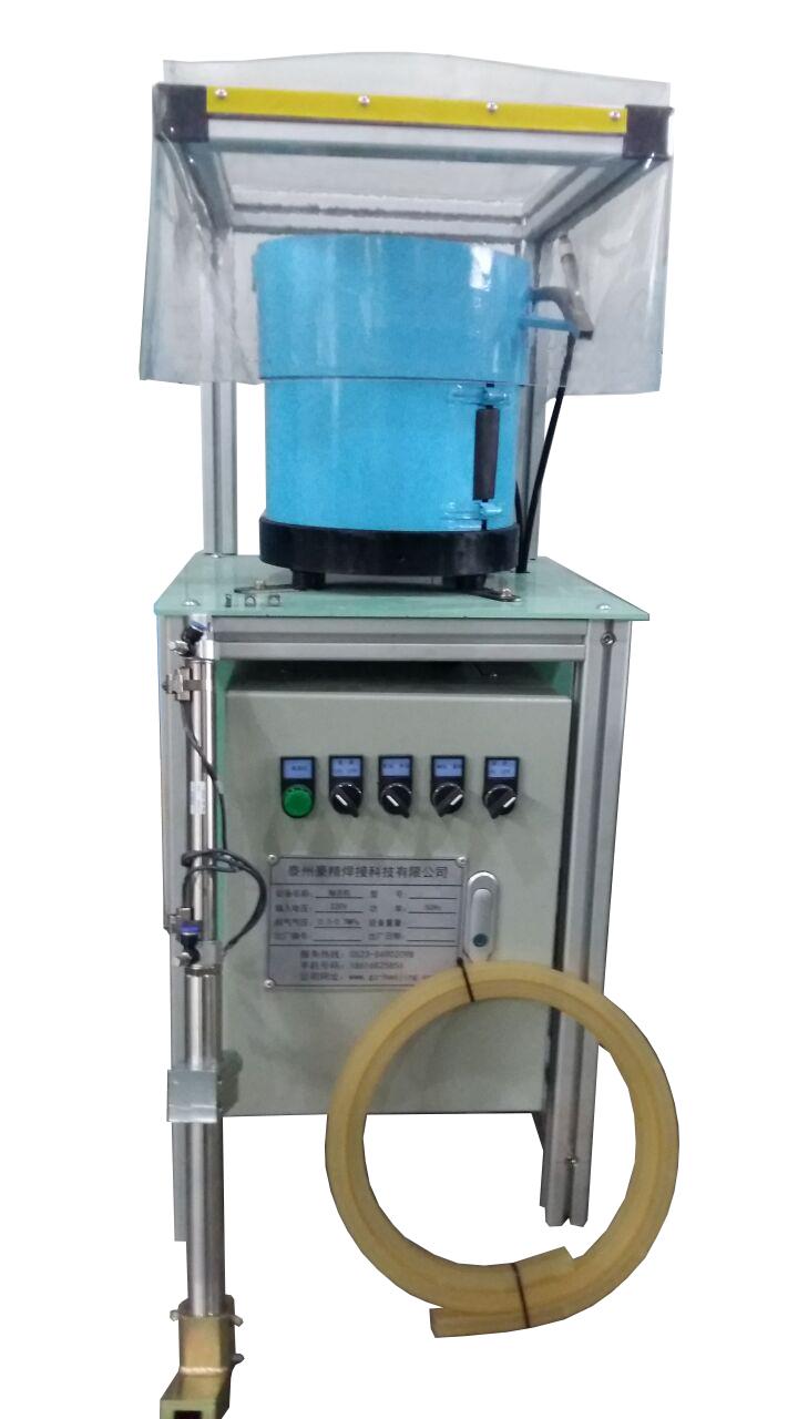 江苏螺母输送机 螺母自动送料机  豪精焊接螺母输送机生产厂家