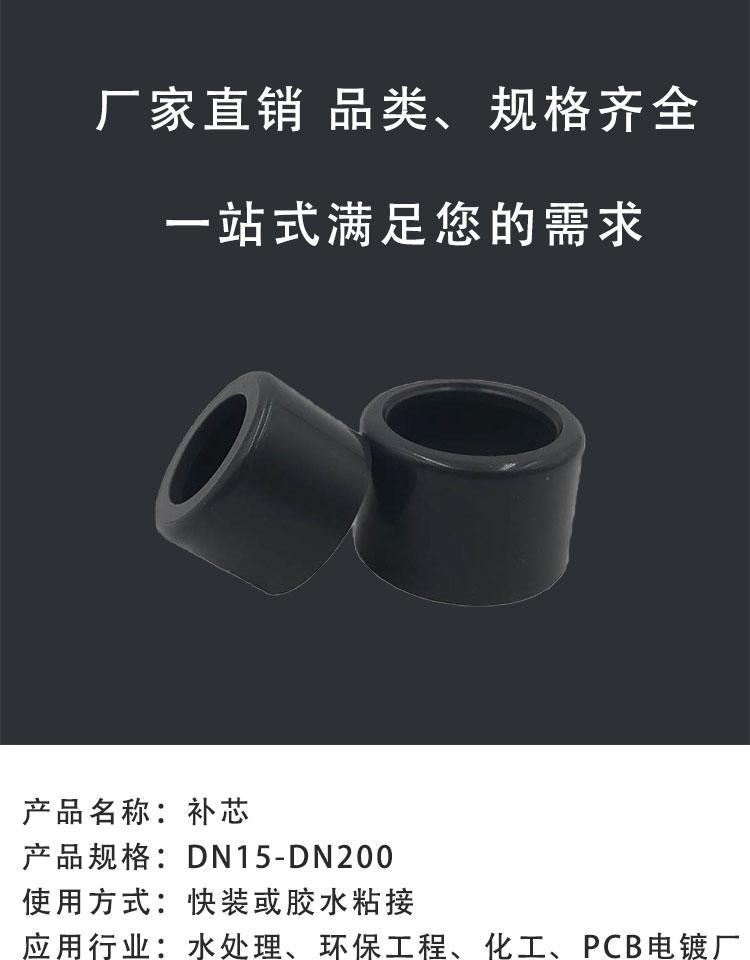 PVC补芯 化工给水upvc短节 缩接管道转换大小接头