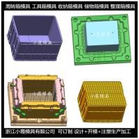 承接卡板箱模具卖工具箱模具提供储物箱模具