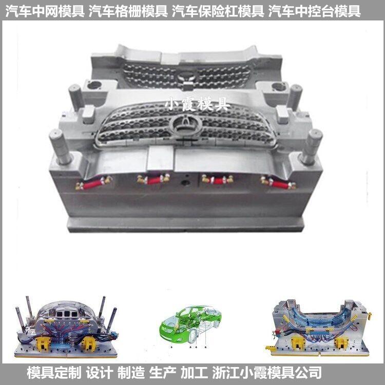 塑料模具塑胶零部件模具供应商