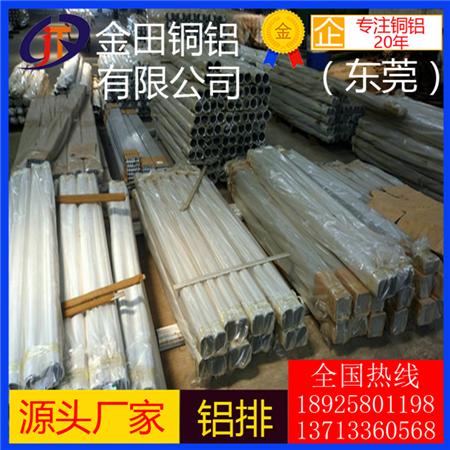 超薄 大规格铝排 2024铝板3012铝棒6070铝管