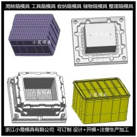 塑料箱子注塑模具供应收纳柜塑胶模具