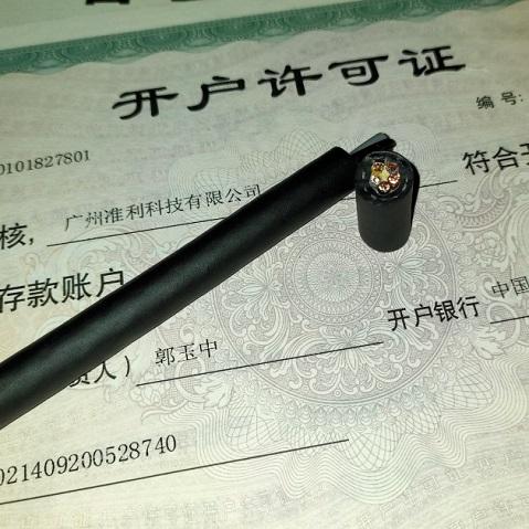 Sumflex® PUR-HF 5G2,5 SUMCAB电缆