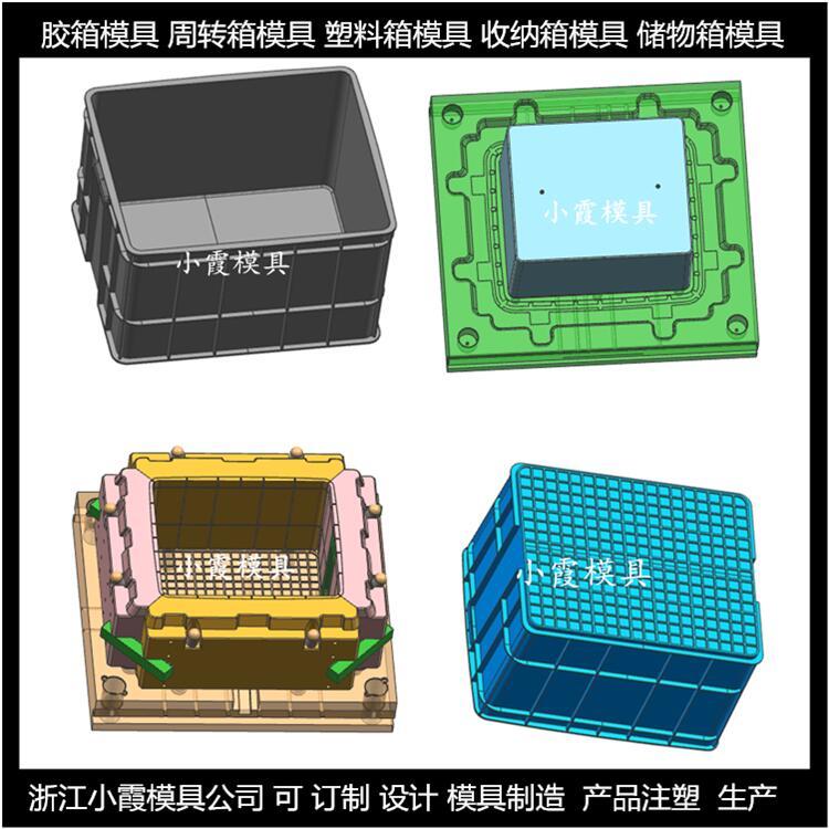 专做啤酒箱箱子塑胶模具 蔬菜框塑胶模具供应商