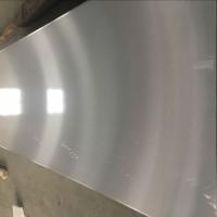 厂家直发 1060铝板 现货 价格低 质量稳固