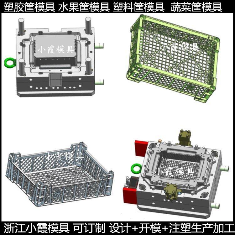 中国做筐子塑胶模具 啤酒箱子塑胶模具制造