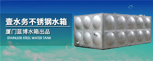 热水器不锈钢水箱迟早邯郸不锈钢水箱壹水务公司