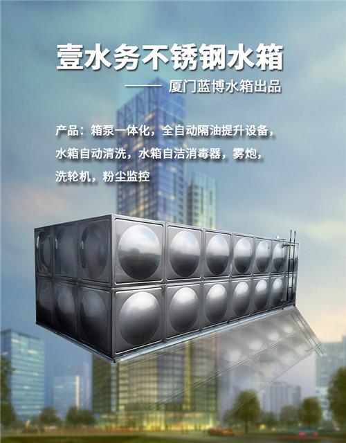 盘管式不锈钢水箱哈尔滨不锈钢水箱壹水务公司